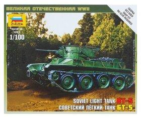 Сборная модель Советский лёгкий танк Бт-5