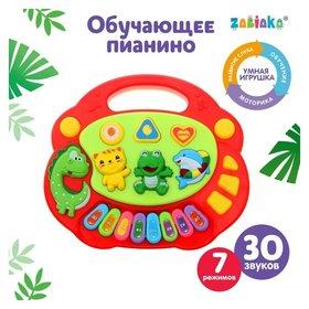 Музыкальная игрушка-пианино Весёлые зверята-1