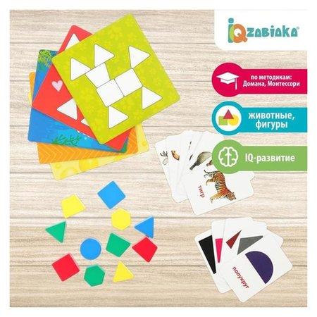 Развивающий набор для малышей Гений с пелёнок изучаем животных  Iq-zabiaka