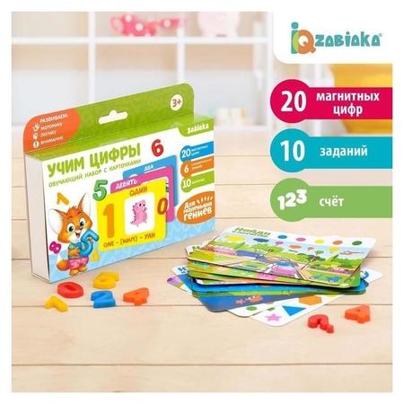 Обучающий набор с магнитными пластиковыми цифрами Учим цифры карточки с заданиями  Iq-zabiaka