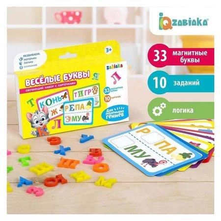 Обучающий набор магнитные буквы с карточками Весёлые буквы  Iq-zabiaka