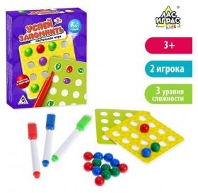 Настольная игра на память Успей запомнить с маркерами и шариками