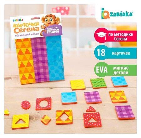 Обучающий набор Карточки Сегена Узоры 18 карточек  Iq-zabiaka