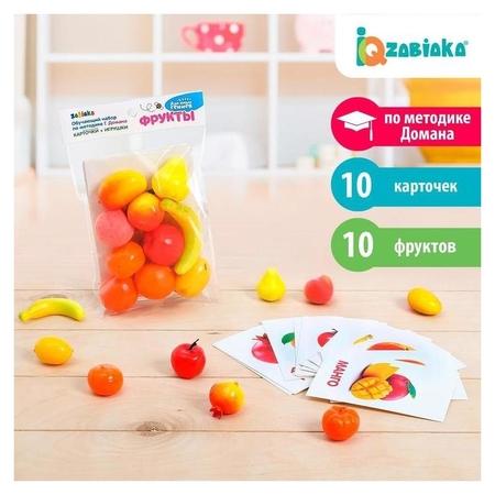 Обучающий набор по методике Г. Домана Фрукты 10 карточек + 10 фруктов, счётный материал  Iq-zabiaka