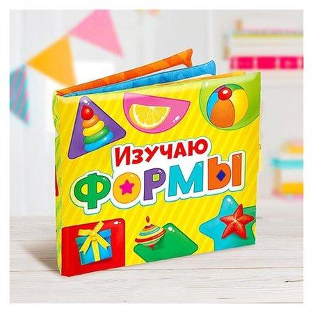 Мягкая книжка-игрушка Изучаю формы  Буква-ленд