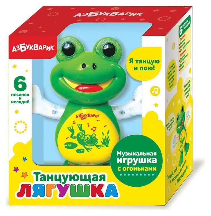Лягушка танцующая  Азбукварик