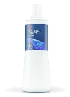 Окислитель для краски Welloxon Perfect 4% Wella Professional