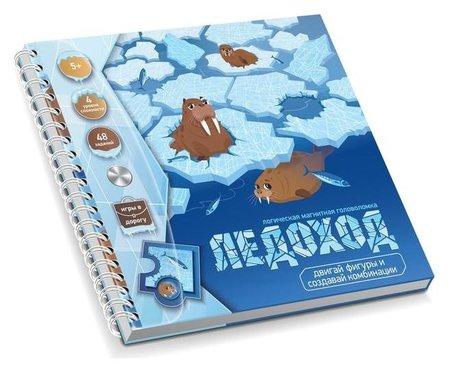Игра магнитная головоломка Ледоход. Арктическое приключение  Десятое королевство