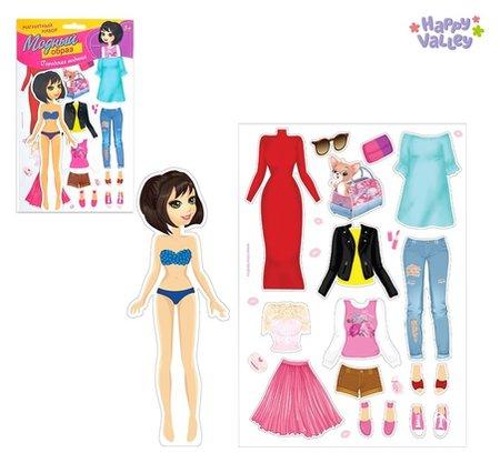 Магнитная игра Одень куклу: городская модница  Happy Valley