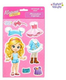 Магнитная игра Одень куклу: Маленькая модница
