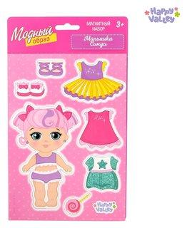 Магнитная игра Одень куклу: малышка Синди 15 х 21 см