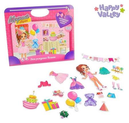Магнитный набор в сумочке с куклой День рождения Полины   Happy Valley