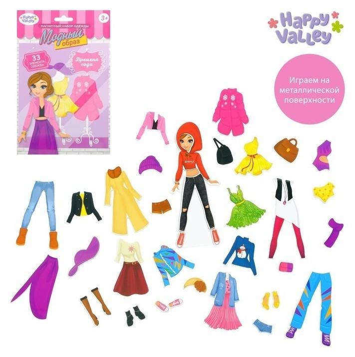 Магнитная кукла с одеждой Времена года   Happy Valley