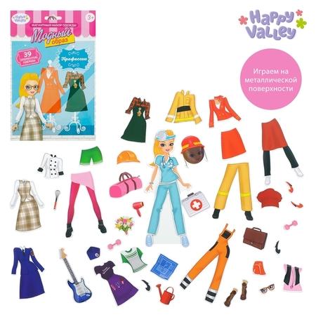 Магнитная кукла с одеждой Профессии   Happy Valley