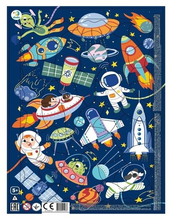 Пазл в рамке Космос 53 элемента  Dodo