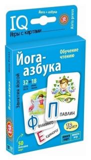 Набор карточек Йога-азбука Журавская О.В.