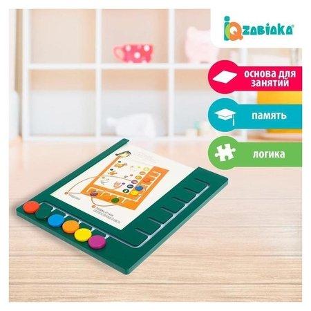 Логический планшет Умный планшет  Iq-zabiaka