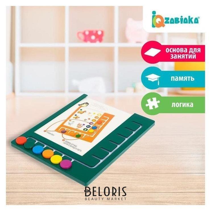 Логический планшет Умный планшет цвет зеленый Iq-zabiaka