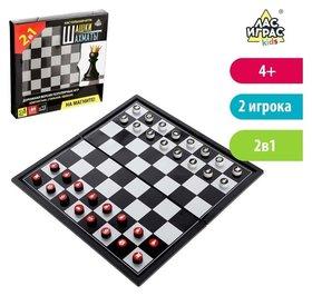Настольная игра Шашки, шахматы 2 в 1 на магнитах