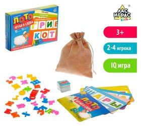 Настольная игра Лото играй в слова 33 пластиковые буквы