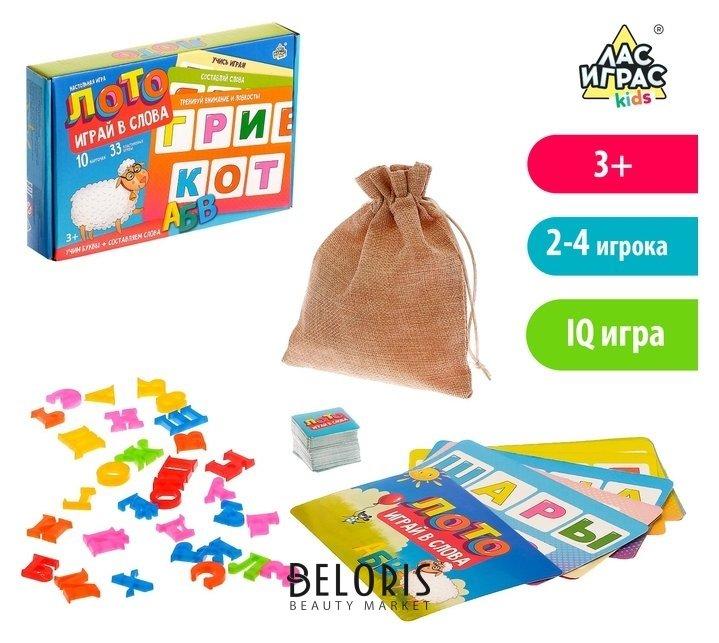 Настольная игра Лото играй в слова 33 пластиковые буквы Лас Играс