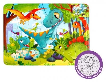 Пазл в рамке Мир динозавров 34 детали + раскраска  Iq-zabiaka