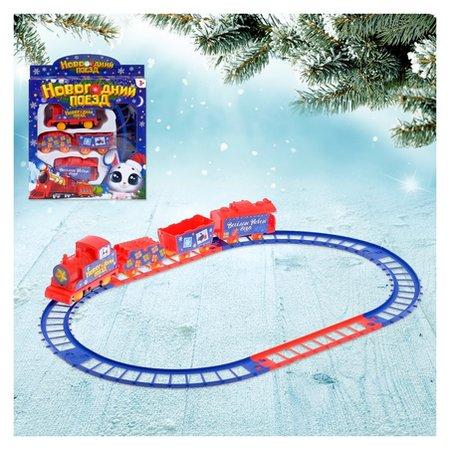Железная дорога «Новогодний поезд»  Woow toys