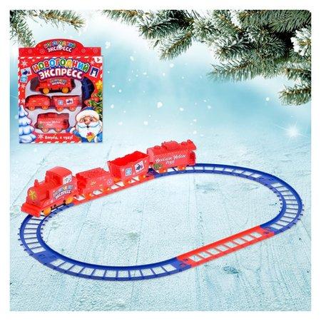 Железная дорога «Новогодний экспресс»  Woow toys
