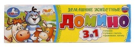 Домино Простоквашино Домашние Животные 3 в 1  УМка