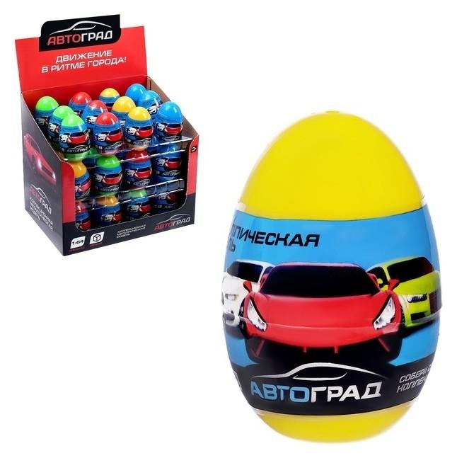 Машина металлическая в яйце «СпортКар»  Автоград