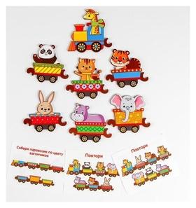 Хоровод Поезд с животными