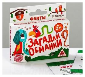 Игра карточная Загадки-обманки фанты
