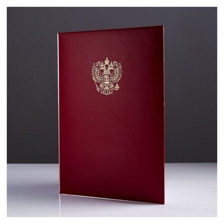 Папка адресная Герб РФ бумвинил, мягкая, бордовый, А4  Канцбург