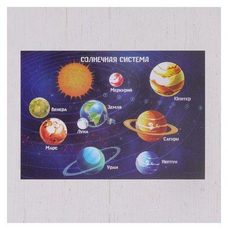 Коврик для лепки Солнечная система формат A5  Школа талантов