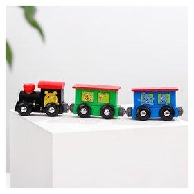 Паровоз и два вагона «Магнитные с животными»