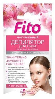 Фитодепилятор для лица и самых нежных участков кожи ANTI-AGE эффект Фитокосметик