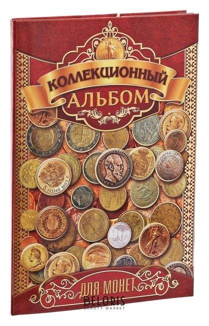Альбом для монет Коллекционный, 24,3х10,3 см КНР