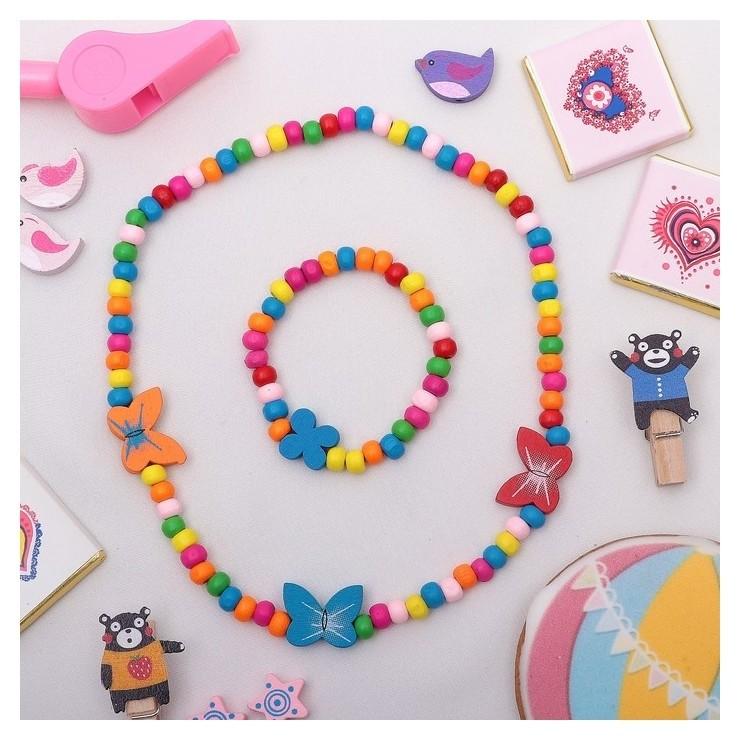 Набор детский 2 предмета: бусы, браслет, бабочки нежность  Выбражулька