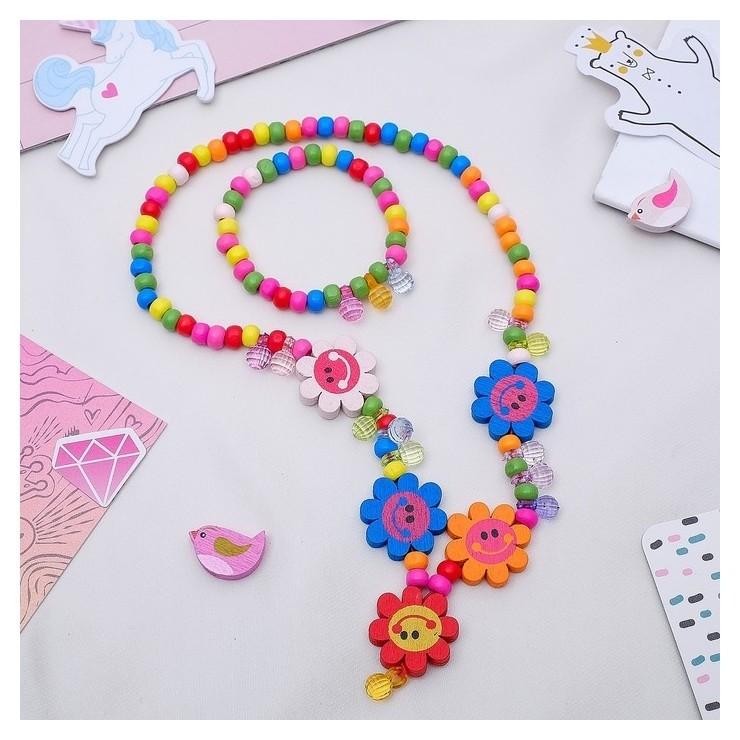 Набор детский 2 предмета: кулон, браслет, цветы Ромашки веселые  Выбражулька