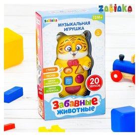 Музыкальная развивающая игрушка Тигрёнок, русская озвучка, световые эффекты