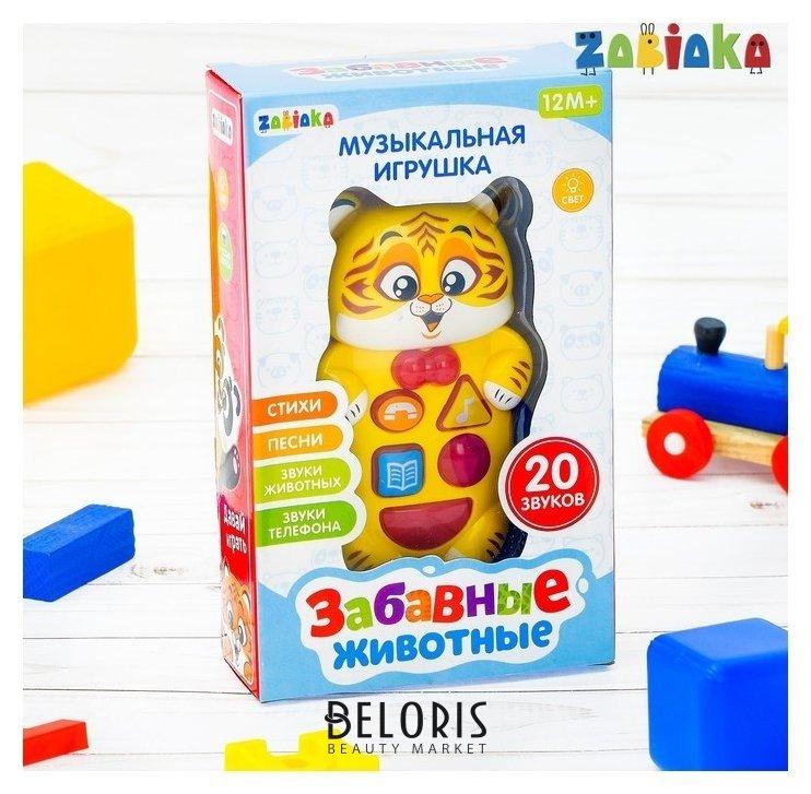 Музыкальная развивающая игрушка Тигрёнок, русская озвучка, световые эффекты Zabiaka