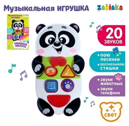 Музыкальная развивающая игрушка Панда, русская озвучка, световые эффекты  Zabiaka