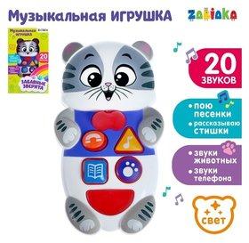 Музыкальная развивающая игрушка Котёнок, русская озвучка, световые эффекты