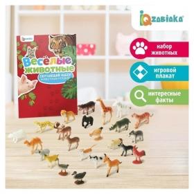 Обучающий набор Весёлые животные: животные и плакат