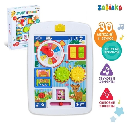 Игрушка обучающая Smart Планшет: Ферма, световые и звуковые эффекты, активные элементы  Zabiaka