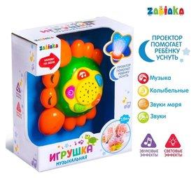 Музыкальная игрушка Краб, световые и звуковые эффекты