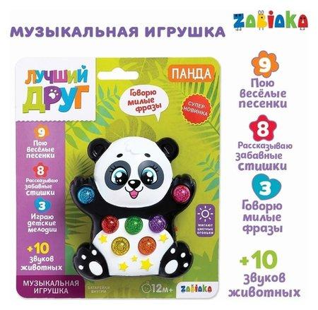 Музыкальная игрушка Панда, световые и звуковые эффекты Zabiaka