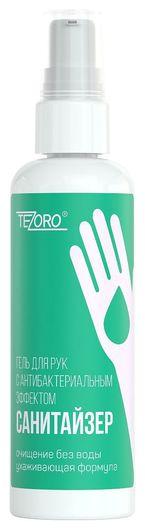Гель для рук с антибактериальный эффектом Санитайзер Tezoro  КНР