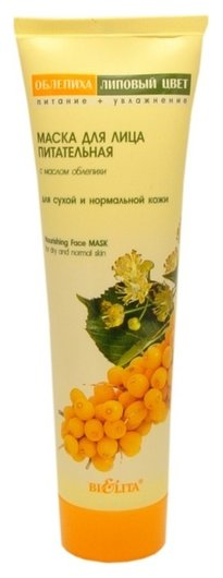 Маска для лица для сухой и нормальной кожи  Белита - Витекс