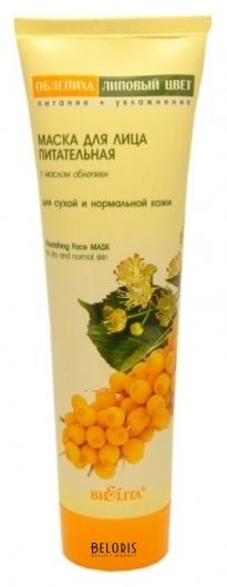Маска для лица для сухой и нормальной кожи Белита - Витекс Облепиха и Липовый цвет